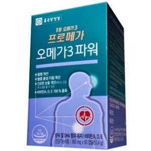 [종근당건강] 프로메가 오메가3 파워 60캡슐